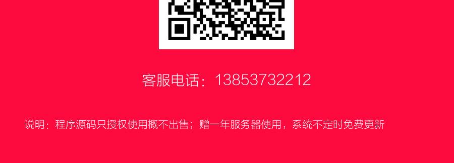 20200818/fe6ee8c11bf2aaa44dacf95067e93fff.jpg