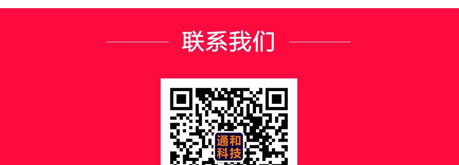 20200818/ff60b848a8d0ce32dc7ae5066f4740b8.jpg